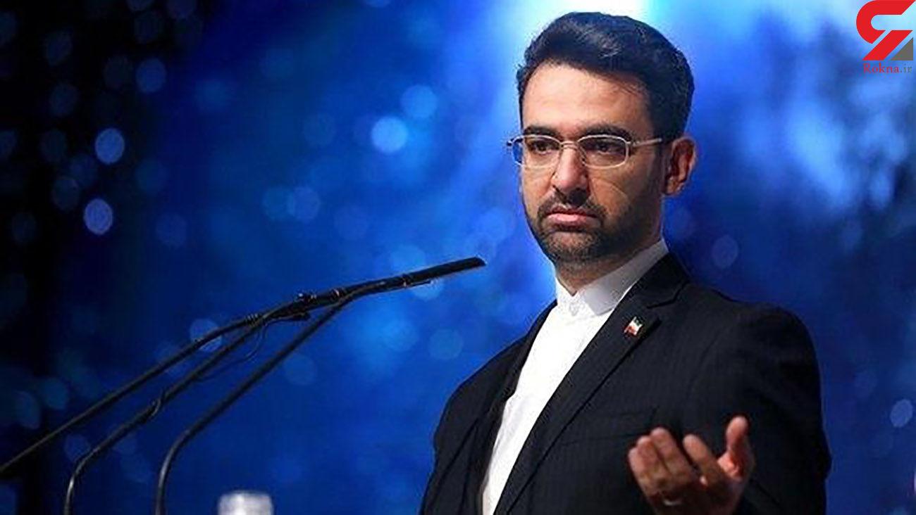 وزیر ارتباطات از خواسته مردم گفت