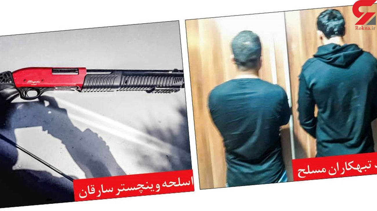 دستبرد تبهکاران مخوف به محموله طلا در جاده زابل به مشهد + عکس