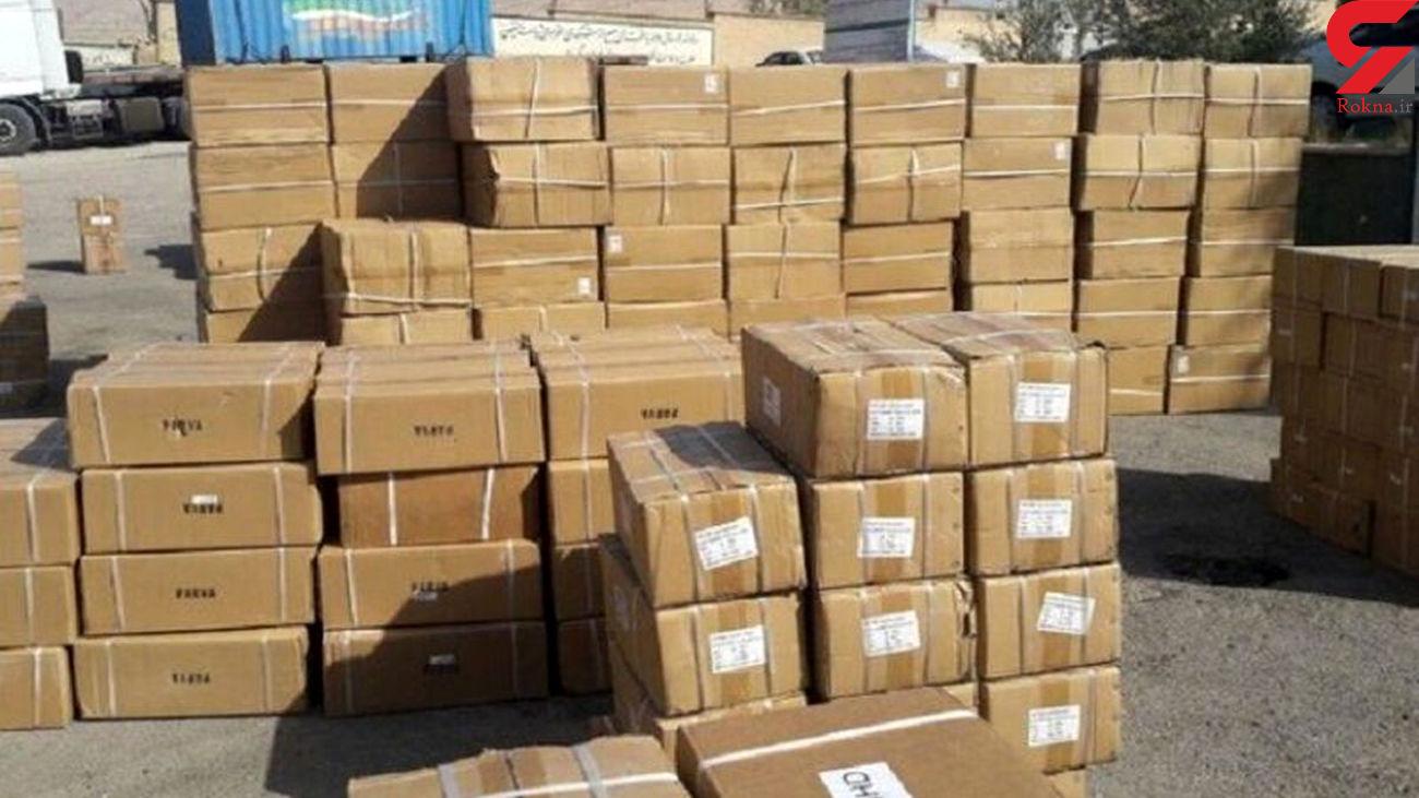 بیش از ۲ هزار کیلو کره غیر بهداشتی در نیر توقیف شد