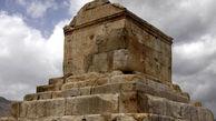 دهها سؤال بیپاسخ درباره مقبره کورش / محل مرگ کورش کجاست؟