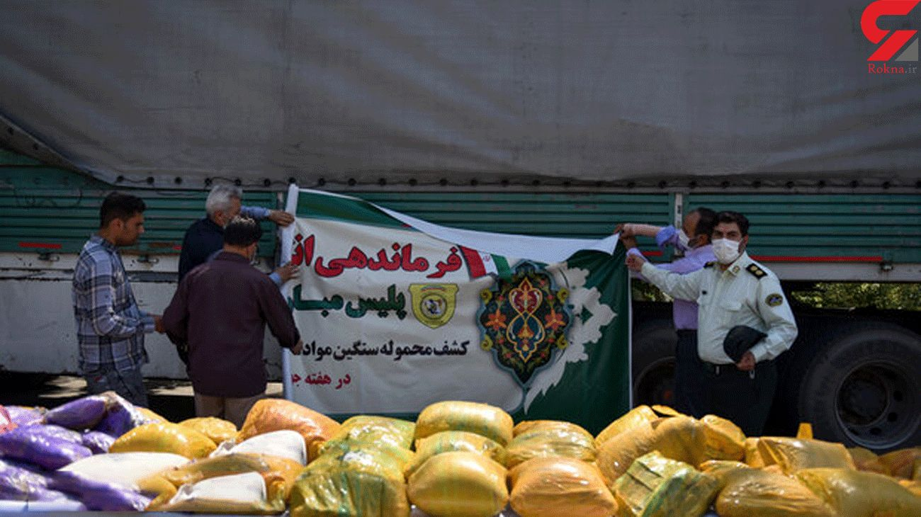 Iran's police seize over 18tons of illicit drugs in a week