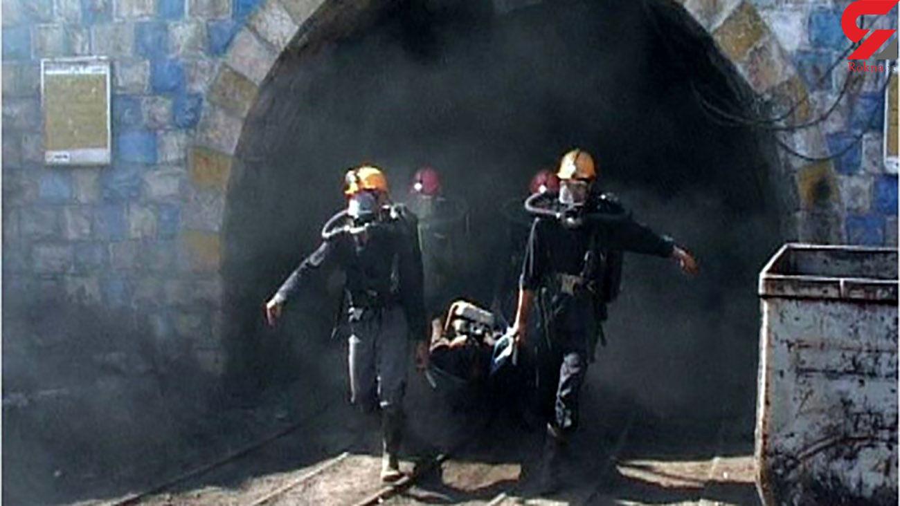 بخشی از تونل معدن طزره فرو ریخت/تلاش برای نجات دو کارگر محبوس