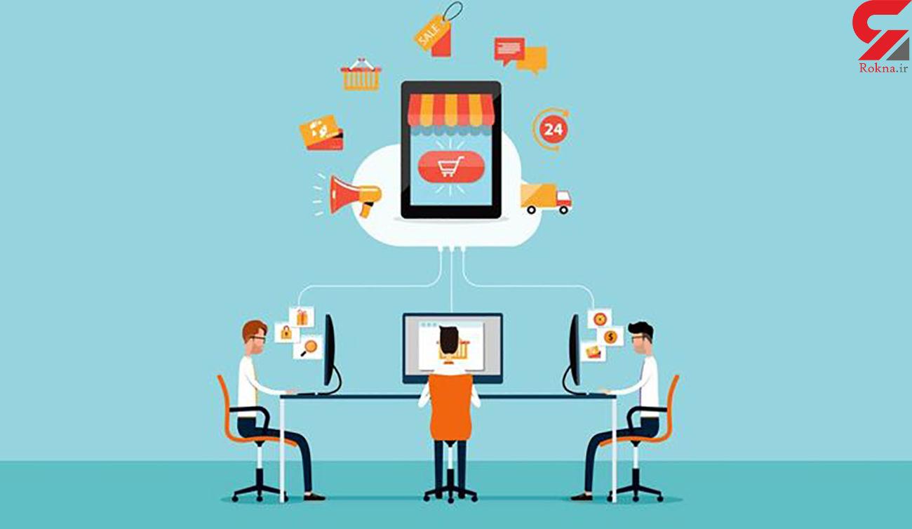 مشاغل پردرآمد فضای مجازی را بشناسید