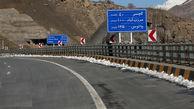 ساعت انسداد آزاد راه تهران–شمال اعلام شد