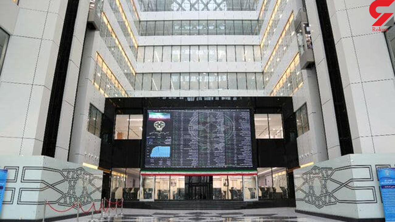 پیش بینی بورس برای شنبه ۱۷ مهر ۱۴۰۰ / تاثیر انتخاب رئیس جدید بانک مرکزی بر بورس