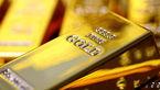 قیمت جهانی طلا امروز دوشنبه 6 اردیبهشت