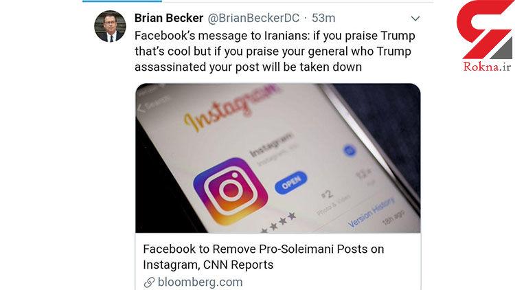 فیس بوک هواداران سردار سلیمانی را تهدید کرد !