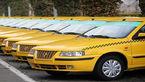 مسافران از افزایش نجومی کرایه های تاکسی گلایه می کنند