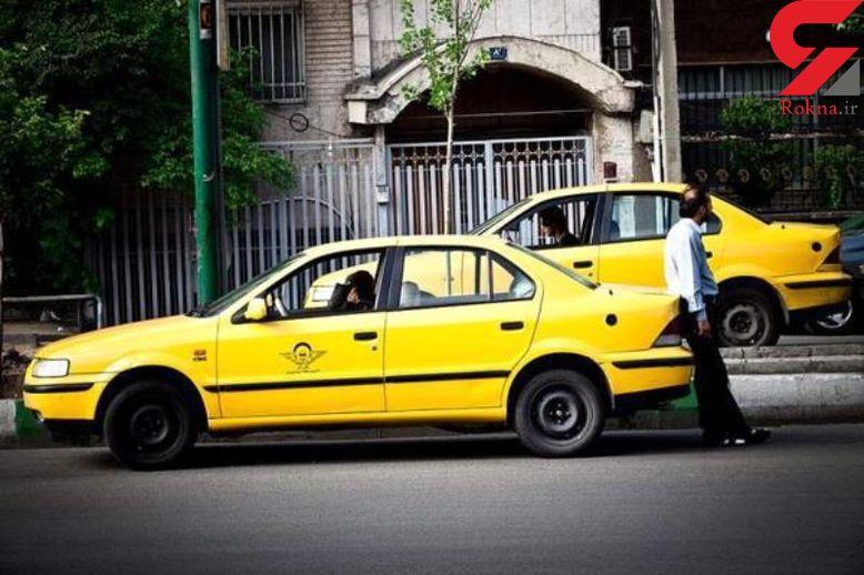 تغییر ساعت کار تاکسیهای پایتخت