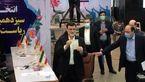 نایب رئیس مجلس هم در انتخابات 1400 ثبت نام کرد