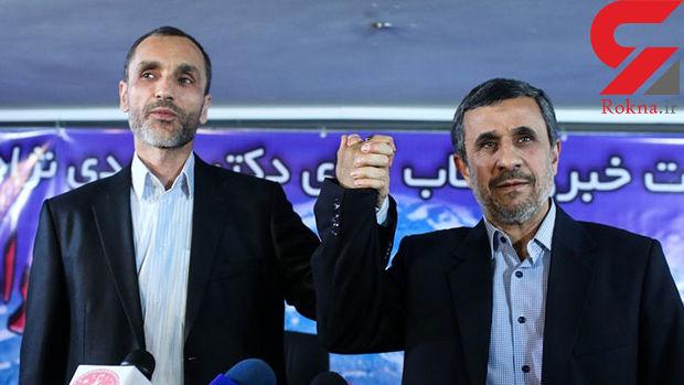 احمدی نژاد طوری نوشته انگار بقایی در زندان گوانتانامو بوده است!