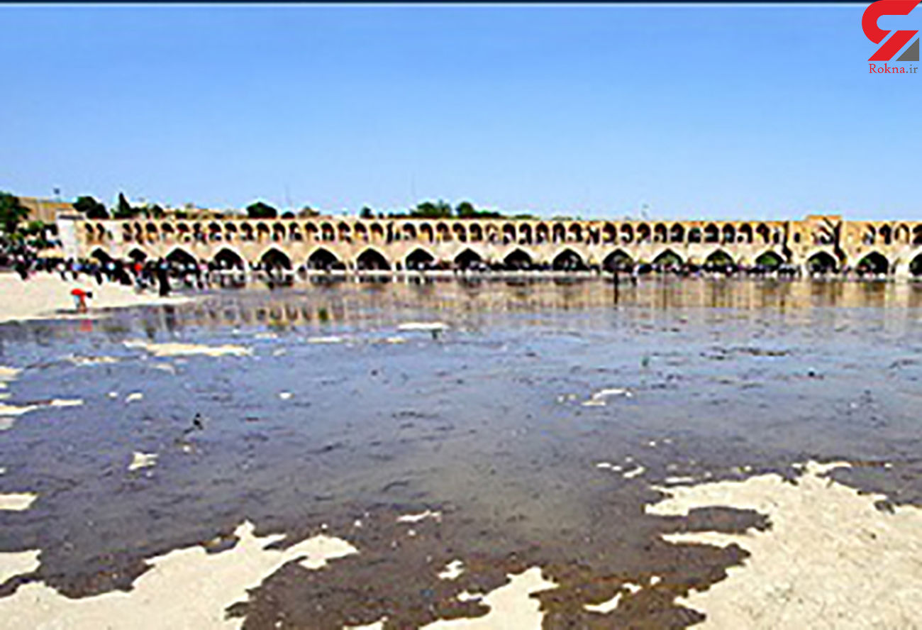 چگونه مسئله آب زایندهرود و اصفهان مزمن شد؟
