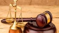 حکم عجیب قاضی برای یک قصاب در تاکستان