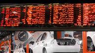 آخرین جزئیات عرضه خودرو در بورس