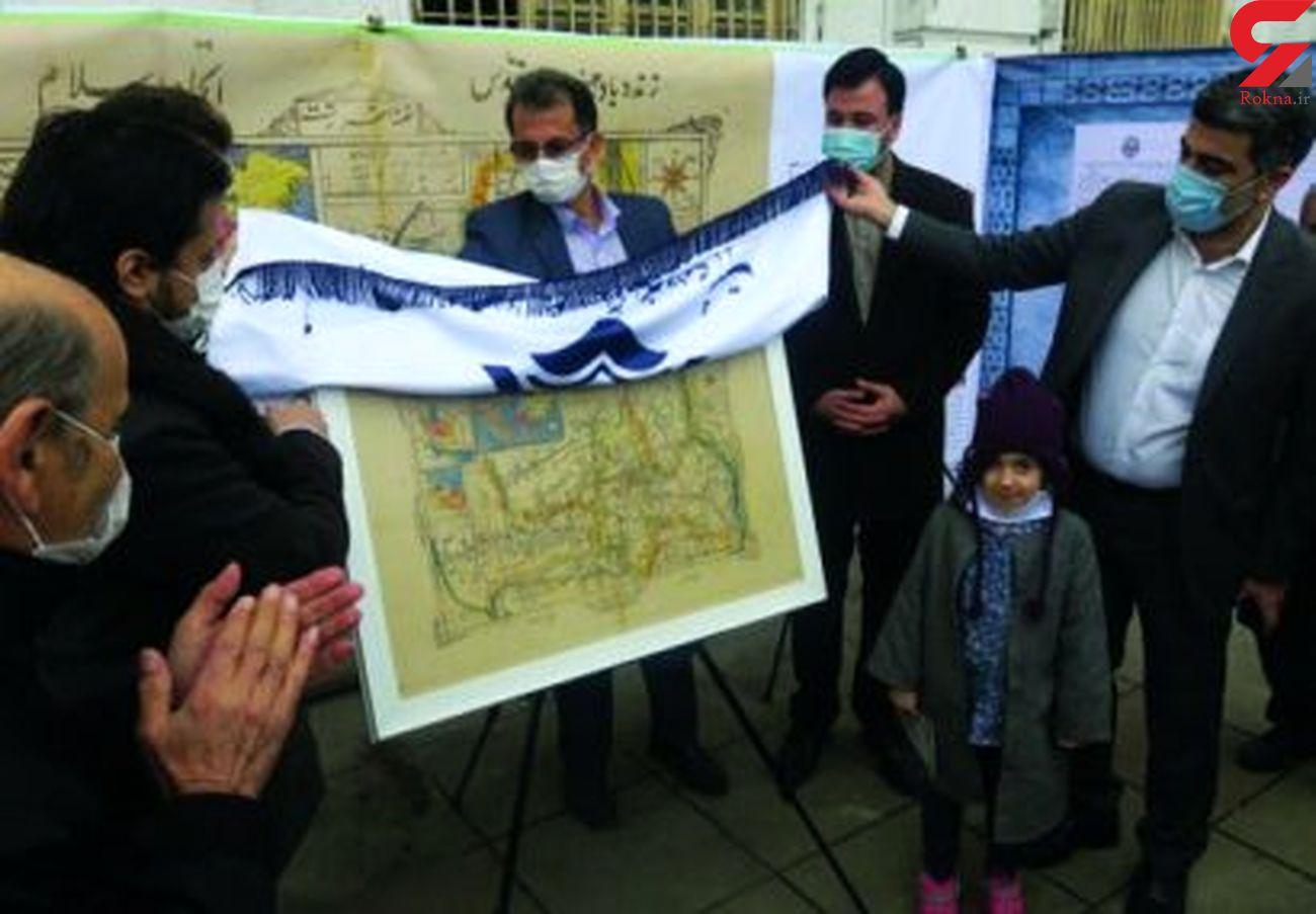نقشه تاریخی شهر رشت منسوب به «نهضت جنگل» رونمایی شد.