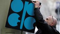 امروز سرنوشت بازار نفت مشخص میشود