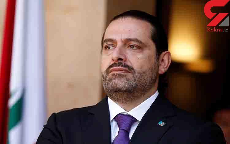 دیدار نخست وزیر مستعفی لبنان با حزب الله
