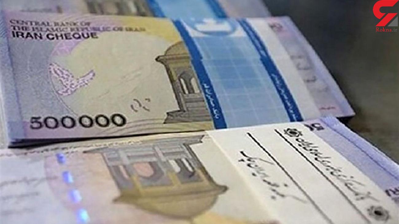 تحقیق و تفحص از پرداخت سکه و پاداش به دولتی ها