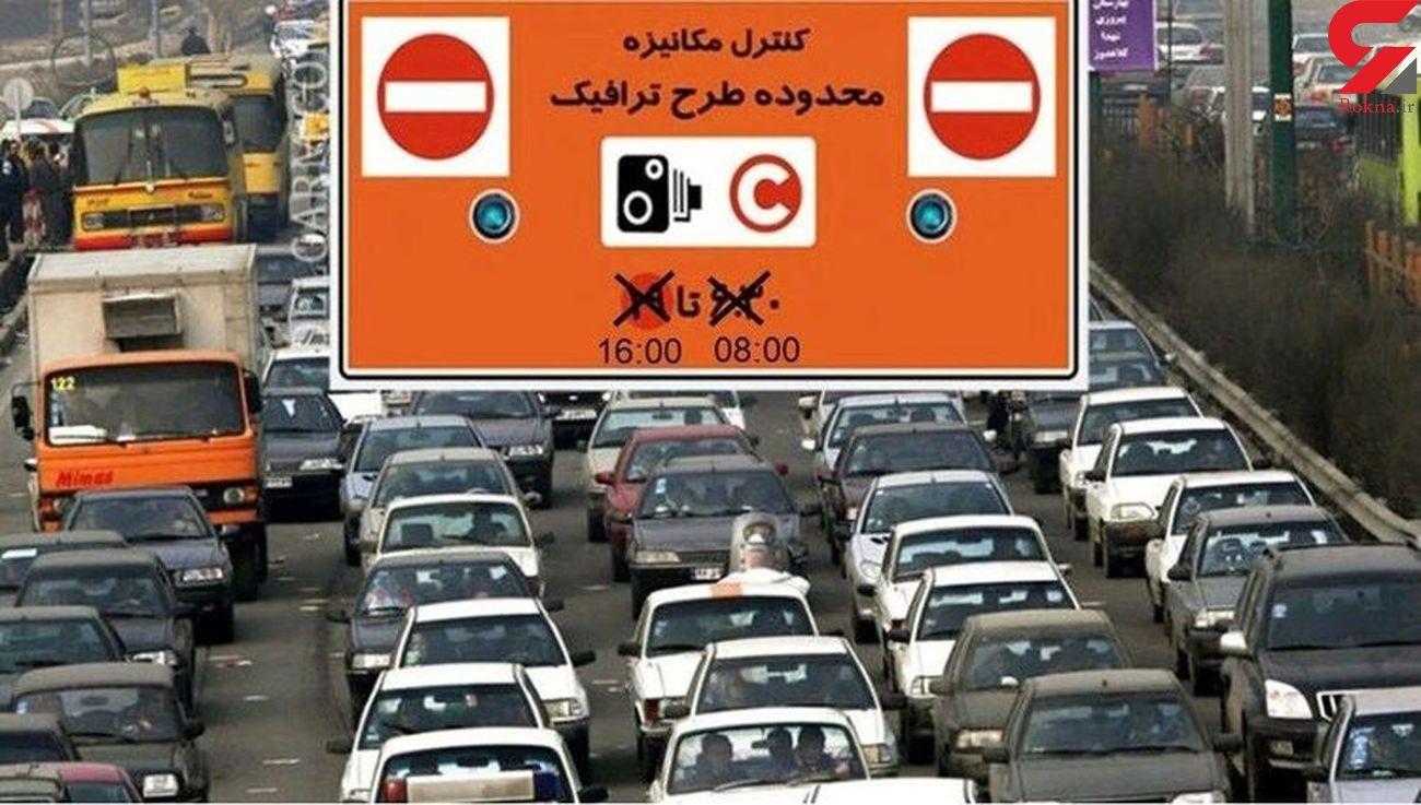 وضعیت ترافیکی راه های کشور در 11 مرداد ماه