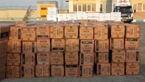 کشف 30 دستگاه تولید ارز دیجیتال قاچاق در ساوجبلاغ