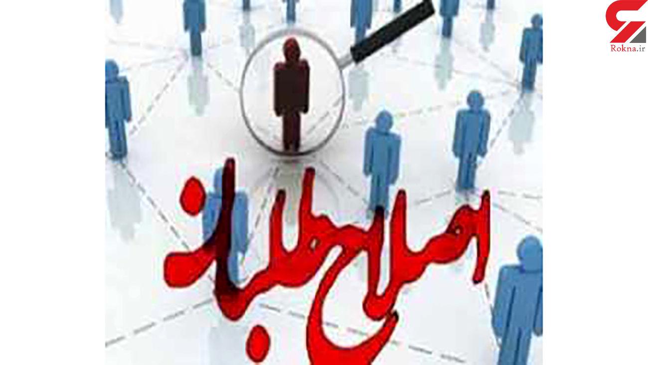 هنوز هیچ فردی با عنوان داوطلب انتخابات1400 به جبهه اصلاحات معرفی نشده