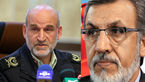 اعلان قرمز علیه محمودرضا خاوری همچنان معتبر است