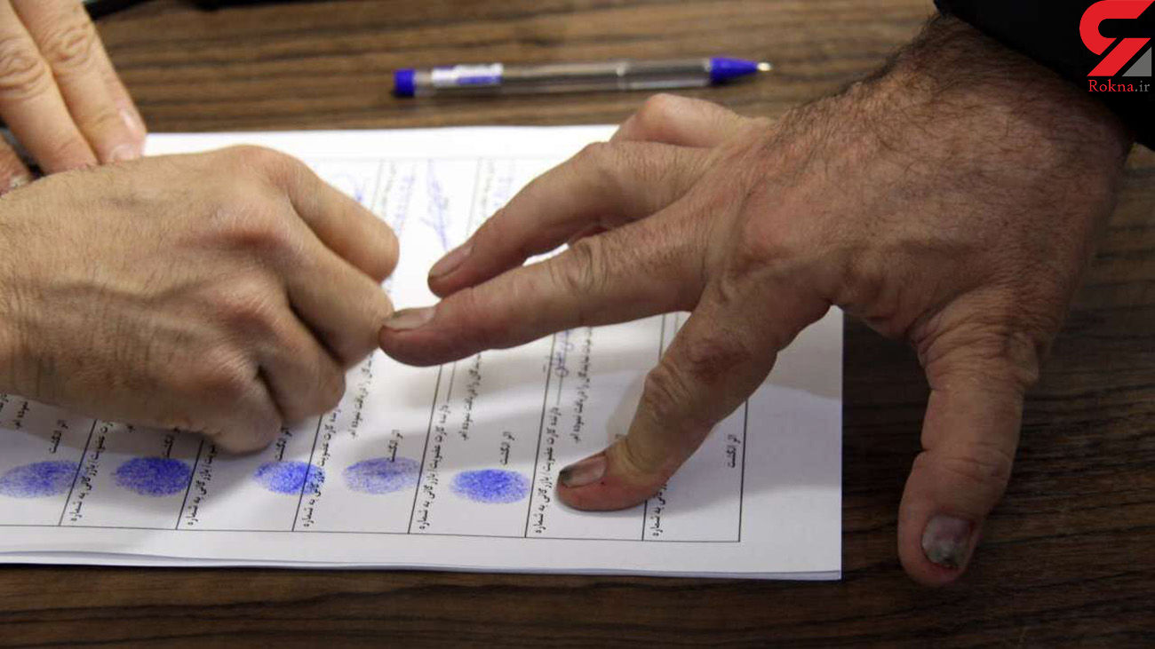 اخذ اثر انگشت در روز رای گیری انتخابات 1400 ممنوع شد