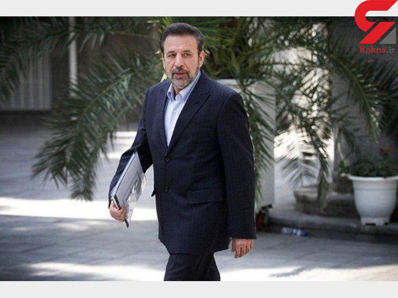 واعظی : رییس جمهور به خوزستان و لرستان سفر می کند