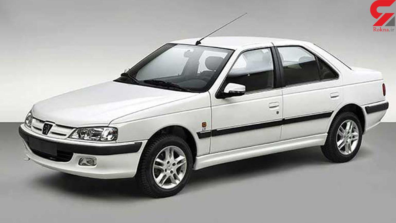 زمان قرعه کشی فروش فوق العاده 3 محصول ایران خودرو اعلام شد