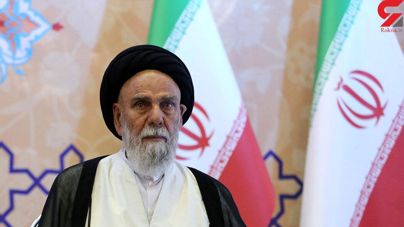 روحانی سرشناس درگذشت + علت و عکس