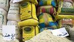 افزایش واردات ۲۵۰ درصدی برنج خارجی
