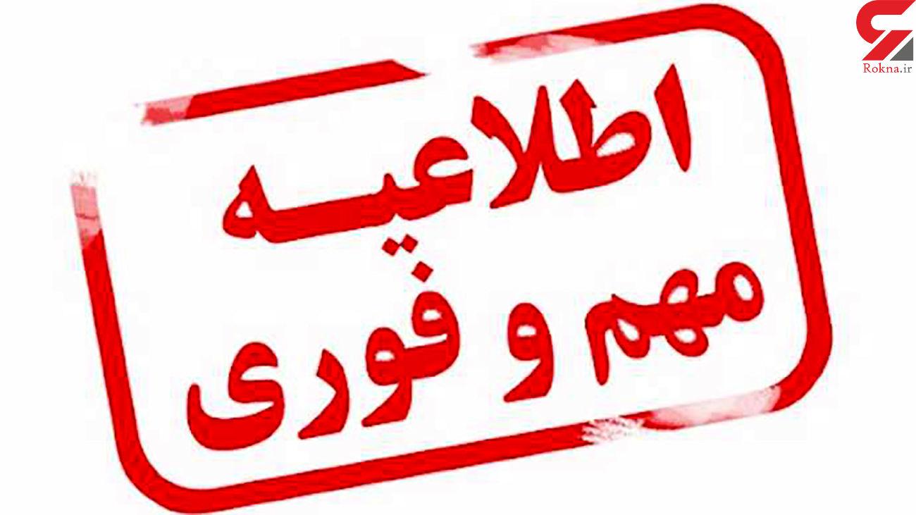 فوری / جدول جدید خاموشی های برق مناطق مختلف تهران اعلام شد