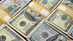نرخ ارز بین بانکی در ۲۶ تیر؛ قیمت ۲۲ ارز کاهش یافت + لیست