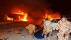 انفجار در کویته ۳ کشته و ۱۱ زخمی برجای گذاشت
