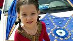قاتل سلاله دختربچه 5 ساله گلستانی یک شرور بود + عکس و جزئیات