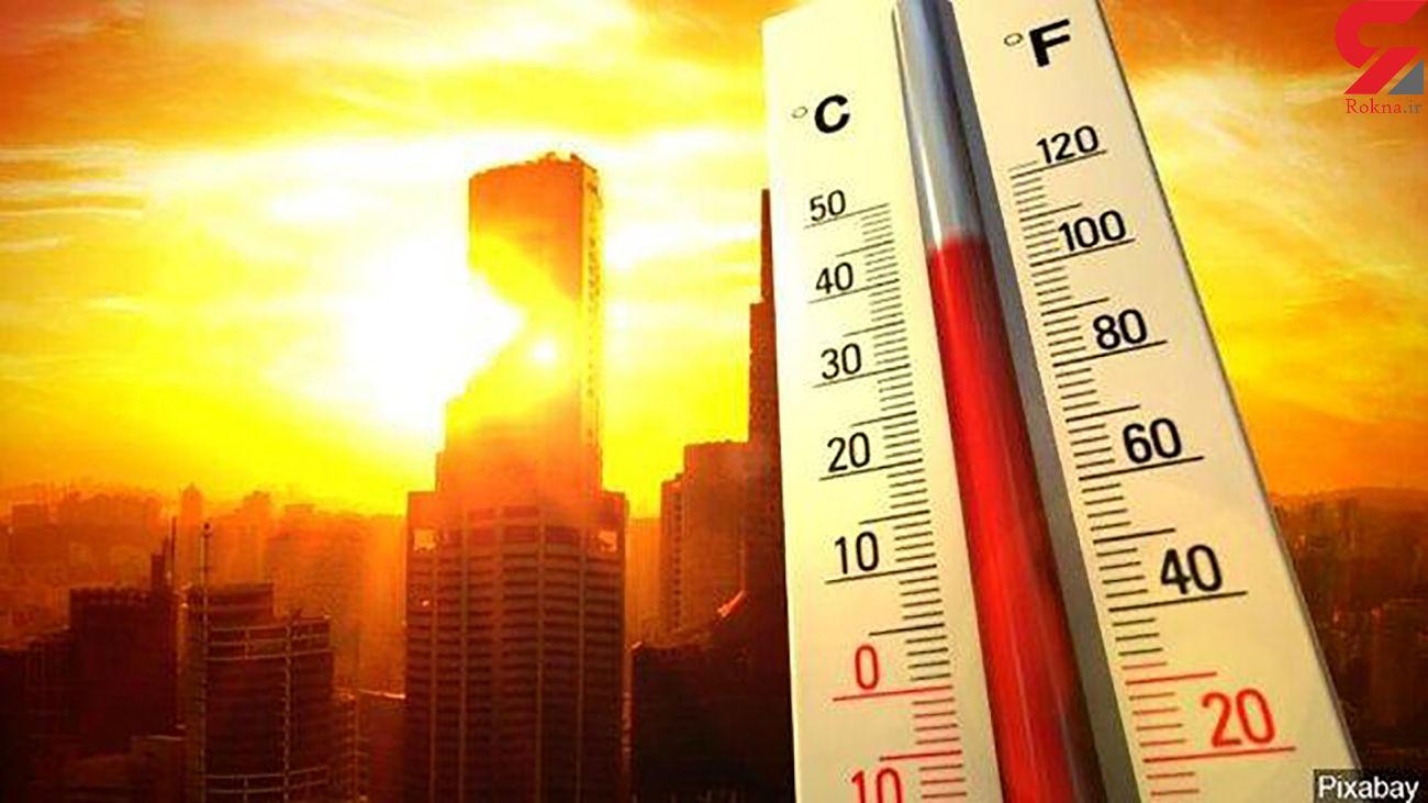 دمای هوای تهران به ۳۹ درجه سانتیگراد می رسد