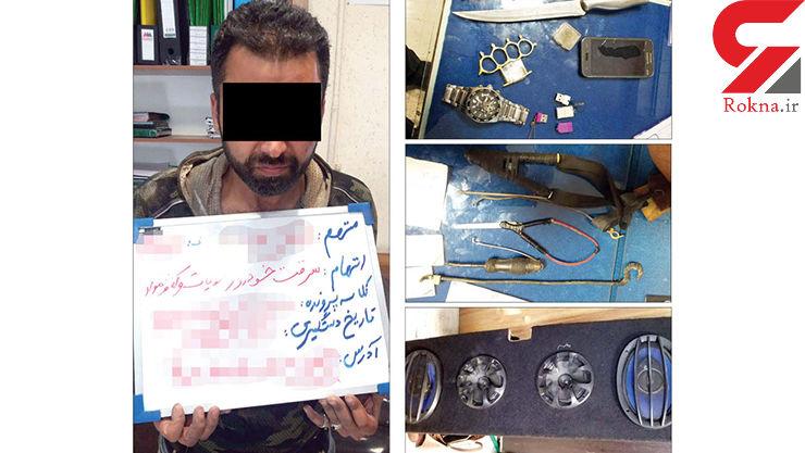 مرد زنده به گور شده در خانه مخروبه با دیدن پلیس زنده شد! / در مشهد فاش شد + عکس