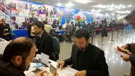 ثبتنام پسر محسن رضایی برای انتخابات مجلس