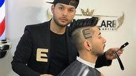با آکادمی احمد زارع یکی از  کار آفرینان موفق در حرفه ی آرایشگری  آشنا شوید