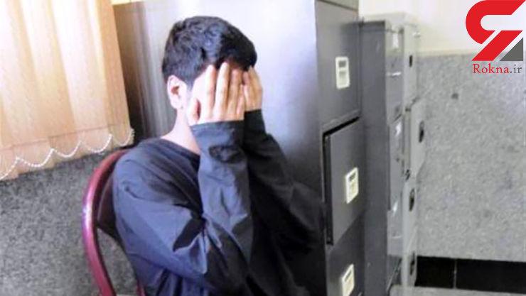 اعتراف هولناک / زن تهرانی وقتی فهمید خواستگار قبلی اش ازدواج نکرده تصمیم به طلاق گرفت ! + عکس