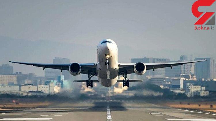 لغو پروازهای تهران - سنندج