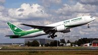 Iraq resumes Iran flights after easing COVID restrictions