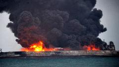 آخرین خبر از فاجعه کشتی سانچی