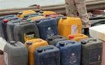 توقیف 30 هزار لیتر سوخت قاچاق در ساوه