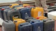 دستگیری 8 قاچاقچی سوخت در مرزهای آبی میناب
