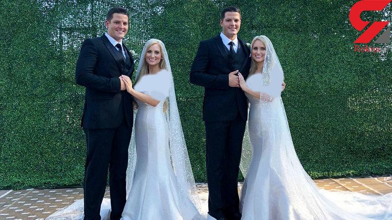 ازدواج جنجالی 2 دختر دوقلو با پسران دوقلو + عکس