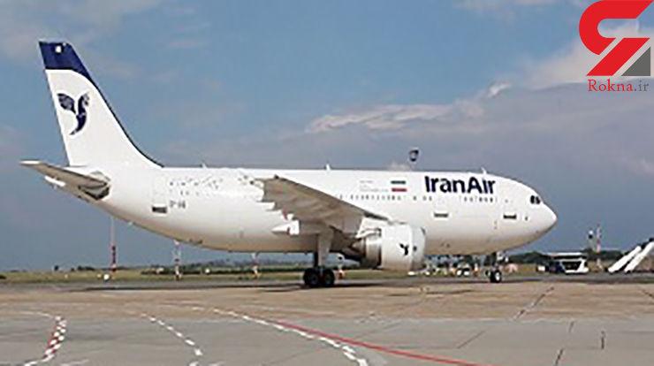 شکایت ایران از هواپیماسازی ATR / شرکت ایتالیایی باید خسارت بدهد