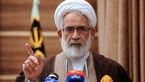 مرجان شیخ الاسلامی به ایران برگردانده می شود + جزییات