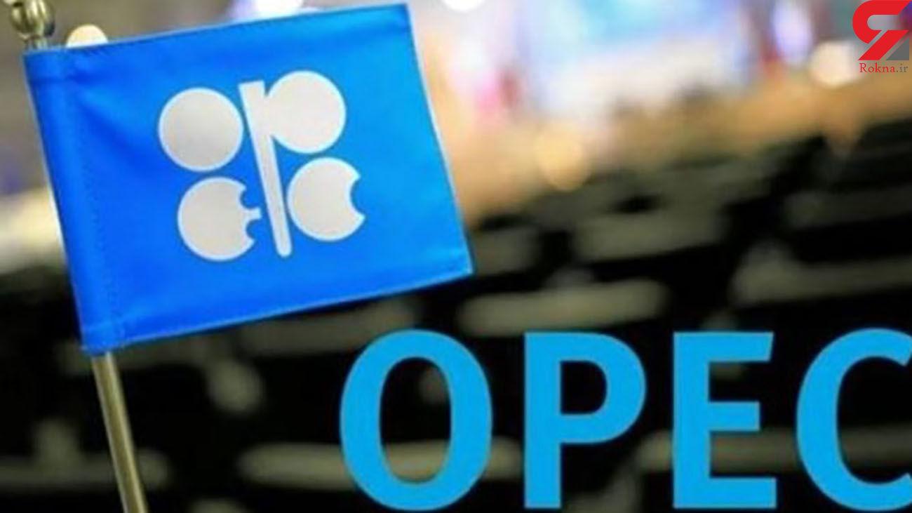 عدم تمایل اعضای اوپک به کاهش تولید نفت