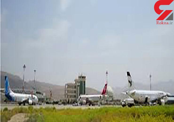 هواپیمایی که اگر از تهران می پرید فاجعه بار می شد /  صبح امروز چه گذشت !